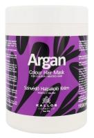 Argan - Kallos Cosmetics - Masca de par
