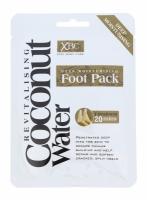 Coconut Water Deep Moisturising Foot Pack - Xpel - Crema de picioare