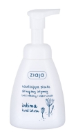 Intimate Foam Wash Lotus Flower - Ziaja - Igiena intima