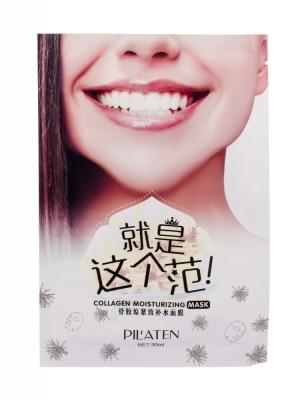 Collagen Moisturizing Mask - Pilaten - Masca de fata