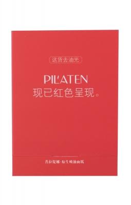 Native Blotting Paper Control Red - Pilaten - Demachiant